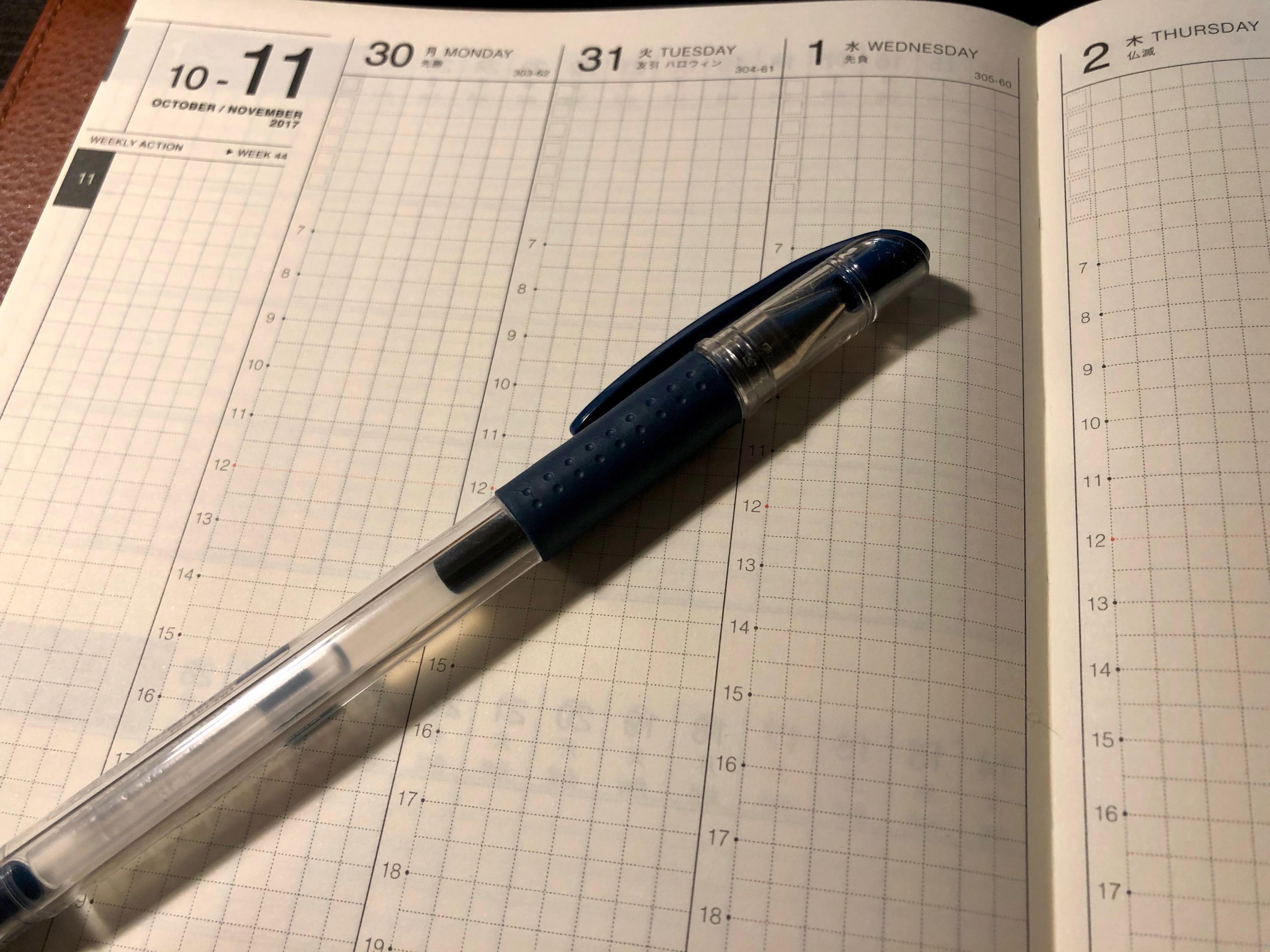 2018年の手帳はBizGRIDにしました。